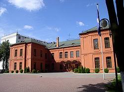 Название: Belarus-Minsk-BSU-Rector's_Office-2.jpg Просмотров: 46  Размер: 13.0 Кб