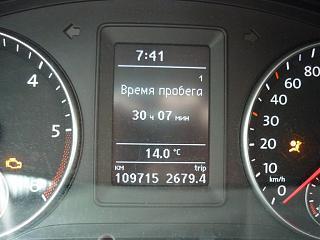 мнения и отзывы о новом двиг 1,6 ТДИ-p1150930.jpg