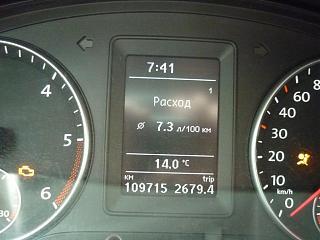 мнения и отзывы о новом двиг 1,6 ТДИ-p1150931.jpg