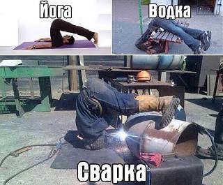 Картинки и все подобное для поднятия настроения!-vodka.jpg