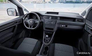 Покупка нового Caddy четвёртого поколения.-821345.gallery.jpg