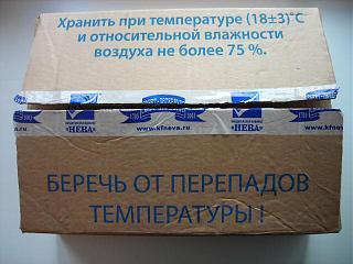 Санкт Петербург-dscn5741.jpg