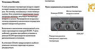 Проблемы с печкой-a3ubvucg.jpg
