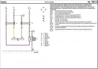 Предпусковые обогреватели/отопители/фены-rts-tupoi.jpg