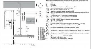 Предпусковые обогреватели/отопители/фены-rts-golf-mozgi.jpg