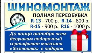 Техцентр Afto-Сервис - Ремонт И Диагностика Автомобилей -10%-2015-10-16-16-05-18-skrinshot-ekrana.jpg