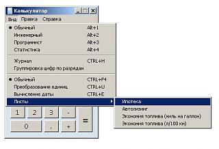 Флудилка-01.jpg