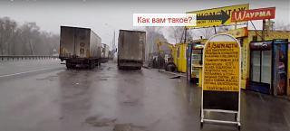 Флудилка-2015-11-12-21-01-43-skrinshot-ekrana.jpg