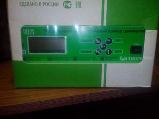 Аккумулятор на кадди-1449668646104.jpg