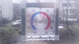 И о погоде-img_20151221_102004.jpg