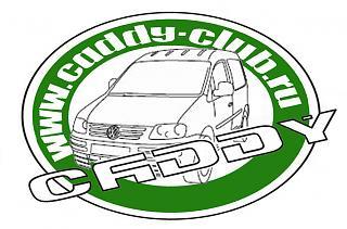 Клубная атрибутика - голосовалка-vw-logo_fee18.jpg