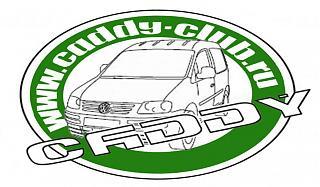 Клубная атрибутика - голосовалка-vw-logo_fee18a.jpg