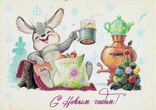 С Новым годом!-russian-greeting-card-10.jpg