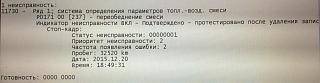 Шнур диагностический VAG-COM-oshibka.jpg