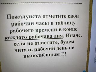 Флудилка-23092011212.jpg