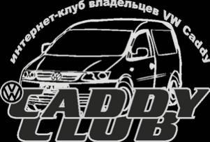 Клубная атрибутика-5-1inv300.jpg