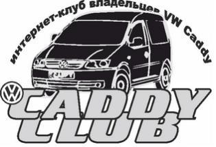 Клубная атрибутика-6-1-300.jpg