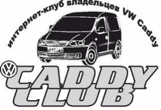 Клубная атрибутика-6-300.jpg