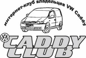 Клубная атрибутика-7-300.jpg