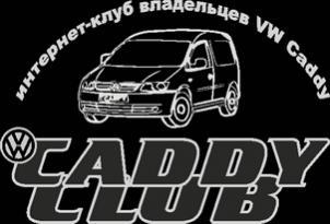 Клубная атрибутика-7inv-300.jpg