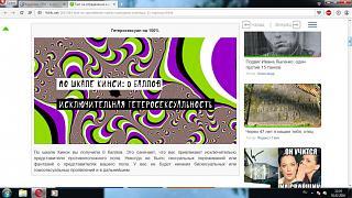 Флудилка-2016-02-01-12-24-05-skrinshot-ekrana.jpg