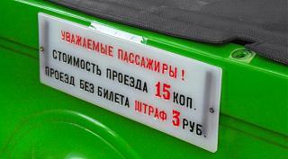 Back in USSR.-778f34eb59caf213ecd3dd61ad77a16f-995x0