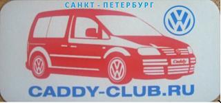 Санкт Петербург-magnit-vw2.jpg