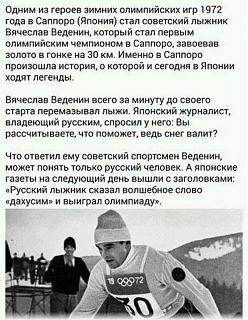 Back in USSR.-68644_900.jpg