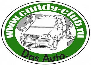 Клубная атрибутика-vw-logo_fee8_6g.jpg