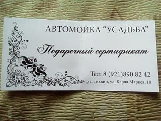 Флудилка-2016-02-20-15-38-39.jpg