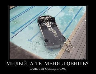 Картинки и все подобное для поднятия настроения!-1522774_milyij-a-tyi-menya-lyubish-.jpg