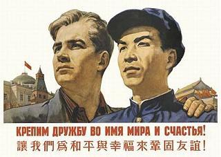 Выбираем новый телефон(неайфон)-ruskitai.jpg