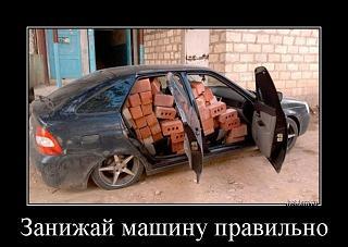 Картинки и все подобное для поднятия настроения!-hotdem_ru_175222245833500304101.jpg