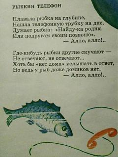 Рыбалка-image.jpg
