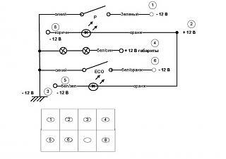 Есть на форуме умеющие читать электрические схемы?-visio-piny-knopki.jpg