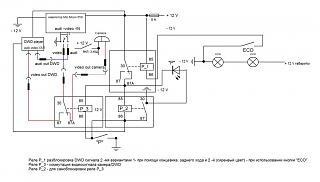 Есть на форуме умеющие читать электрические схемы?-shema-vykl-knopka-eso.jpg