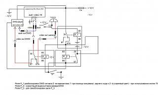 Есть на форуме умеющие читать электрические схемы?-shema-vykl-z.hod.jpg