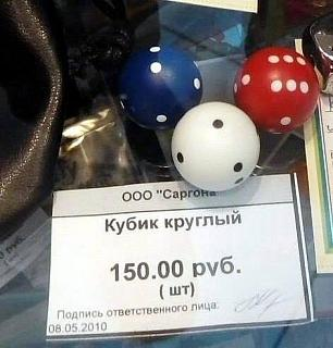 Название: Кубик круглый.jpg Просмотров: 110  Размер: 19.2 Кб