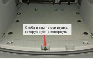 Техническая флудилка или Глупые вопросы про Caddy и не только...-2016-03-22-19-55-01-skrinshot-ekrana.jpg