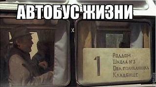 Флудилка-zhizn.jpg