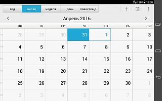 Москва-screenshot_2016-03-31-15-00-35.jpg