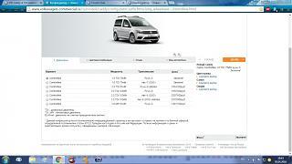 VW Caddy 4 Что нового? Эксплуатация.-bezymyannyi.jpg