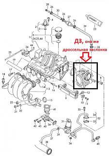 Двигатель 1.6 BSE. Эксплуатация, неисправности.-cimage.jpg