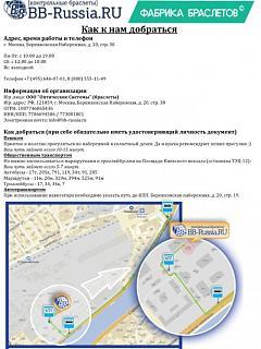 Крым. Подготовка к пляжному сезону.-image.jpg