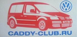 Клубная атрибутика-2005-12-31-21-00-00-1.jpg