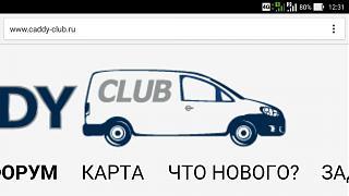 Клубная атрибутика-screenshot_2016-04-25-12-31-21.jpg