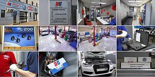 """Технический центр """"Агранд"""" - ремонт и ТО VW CADDY! Cкидки 15% и 10% членам клуба!-agrand_mix.jpg"""
