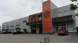 Техцентр  АвтоНахабино - Ремонт и Техобслуживание Автомобилей -5%-img_3029.jpg