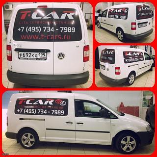 VW CADDY Maxi 1,6 BSE: вторая жизнь!-5ad53619bb98.jpg