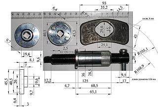 Фотоотчёт замены задних тормозных дисков и колодок-83261440.jpg